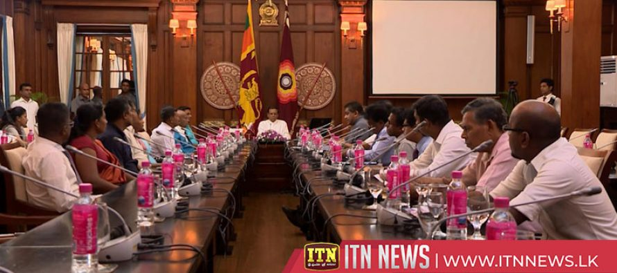 President meets Sri Lanka Free State Trade Union Federation