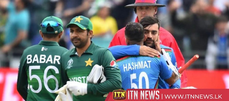 Pakistan beat Afghanistan in Cricket World Cup