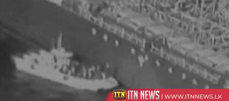 US releases video of 'Iran removing mine'