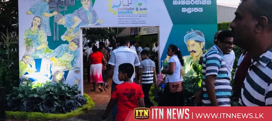 Enterprise Sri Lanka Exhibition in Anuradhapura concludes
