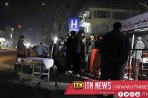 ஆப்கானிஸ்தானில் பொலிஸ் தலைமையகம் மீது தலிபான் பயங்கரவாதிகள் தாக்குதல்