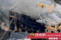 Arson attack at Japan anime studio kills 33