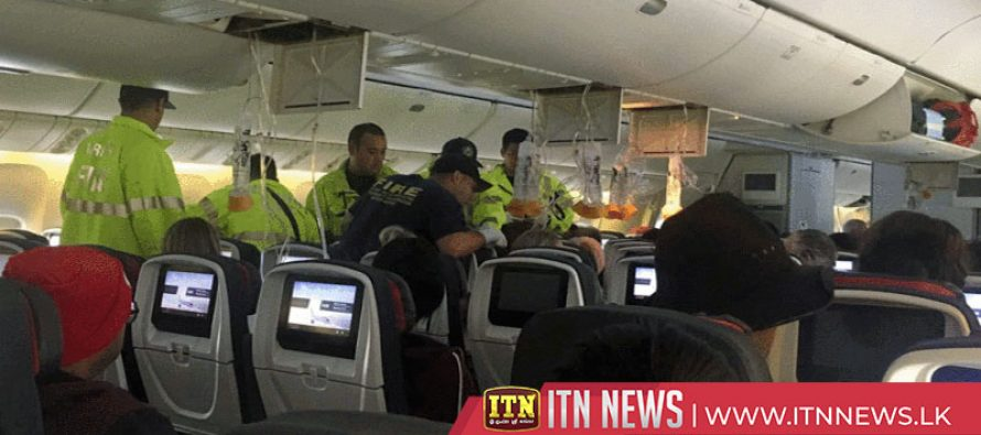 Air Canada 33 emergency lands in Honolulu due to Turbulence