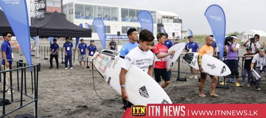 Shonan – the birthplace of Japan's modern surf culture