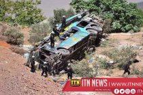 At least 19 dead in bus crash in Peru