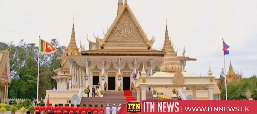Sri Lanka and Cambodia sign two agreements