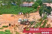 கேரளாவின் சில பகுதிகளுக்கு சிவப்பு எச்சரிக்கை