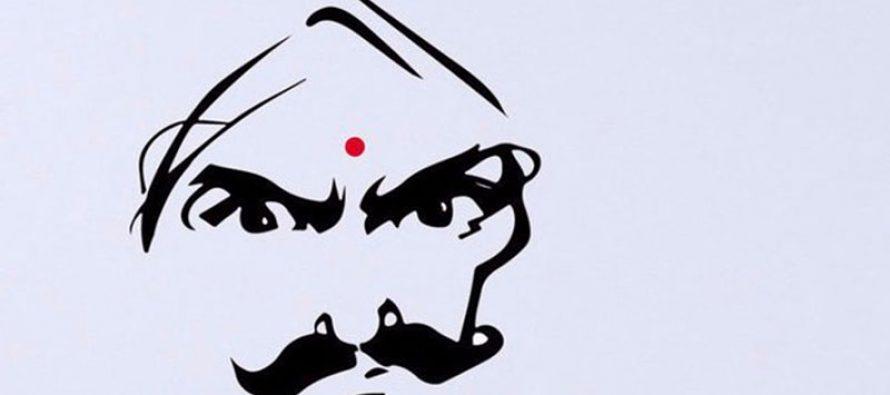 இன்று மகாகவி மறைந்த நாள்  : 11.09.1921