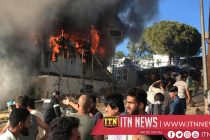 Deadly fire triggers protests at Moria refugee camp
