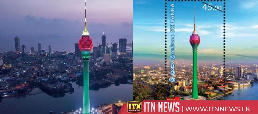 The Lotus Tower will be opened tomorrow