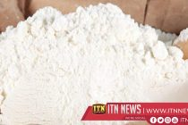 Government denies an increase in the price of wheat flour