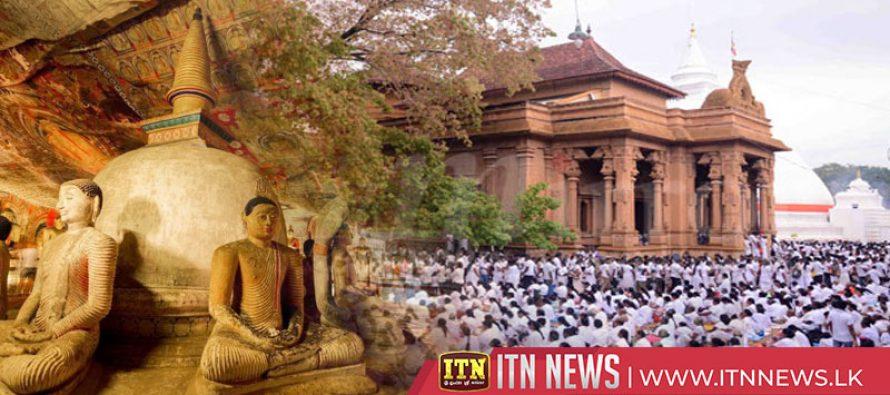 இன்று பினர புனித நோண்மதி தினமாகும்