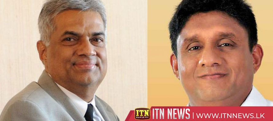 Another discussion between PM and Minister Premadasa tomorrow