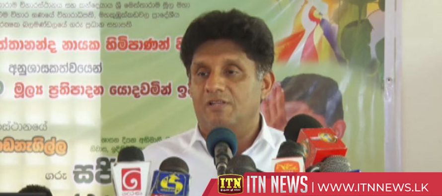 Sajith Premadasa assures building facilities for school and dhamma education
