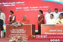 ஸ்ரீ லங்கா சுதந்திர பொதுஜன கூட்டமைப்பு ஒப்பந்தம் கைச்சாத்து