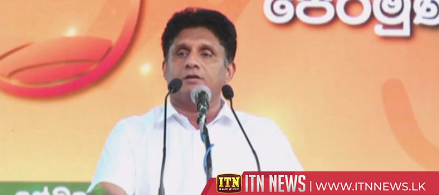 Presidential candidate Sajith Premadasa says he will not accept any conditions