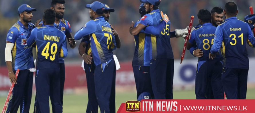 A Young Sri Lankan Team beat the Number 1 T20 side