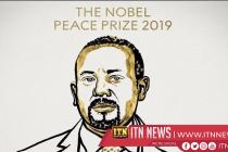 2019 ஆம் ஆண்டின் உலக அமைதிக்கான நோபல் பரிசு அறிவிப்பு