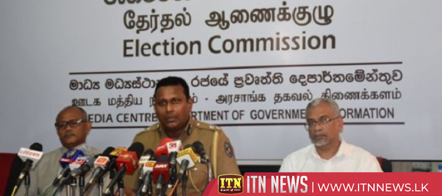 Seven election complaints have so far been reported