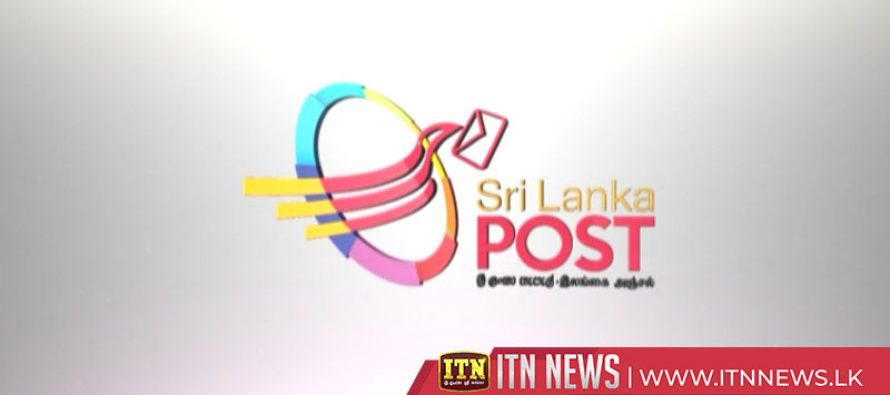 Sri Lanka introduces a new Postal logo