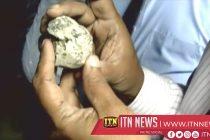 Gold deposits confirmed in Sri Lanka
