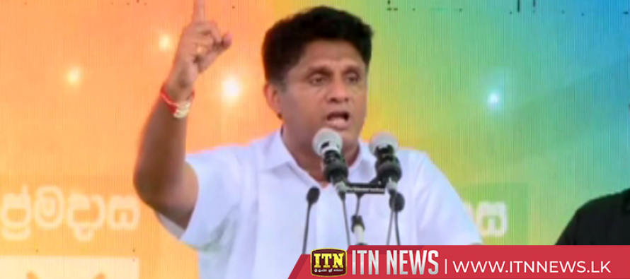Presidential candidate Sajith Premadasa says the battle to build the country will commence after the presidential election