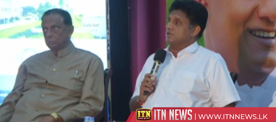 Sajith Premadasa says a new program will be launched to promote the tourism industry