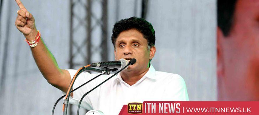 Sajith Premadasa plans to unveil a new political culture