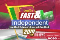 ITN election transmission to commence at 7 am tomorrow