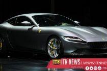 New Roma model joins Ferrari's 'prancing horse' stable