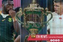 9வது உலக கிண்ண ரகர் போட்டித் தொடரின் இறுதிபோட்டி இன்று