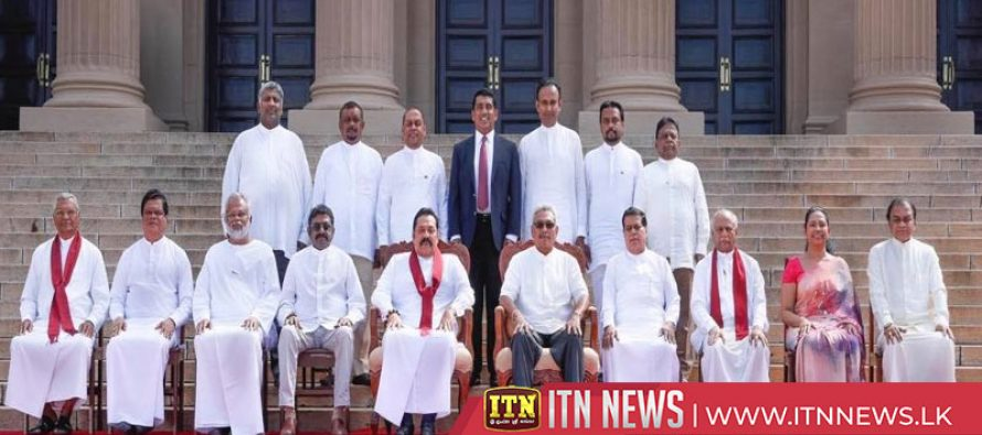 New Cabinet takes oaths