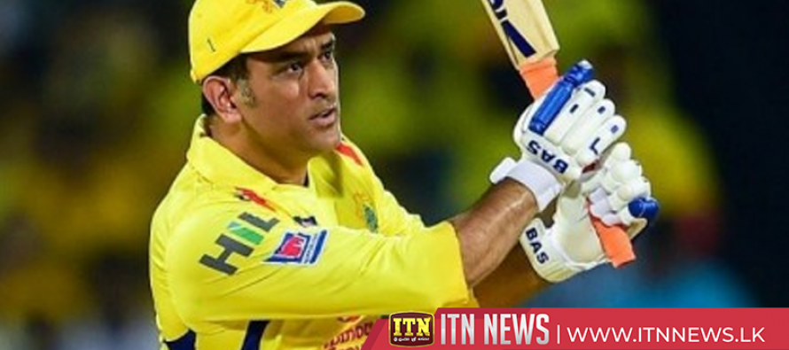IPL form key for Dhoni to earn spot in T20 World Cup squad