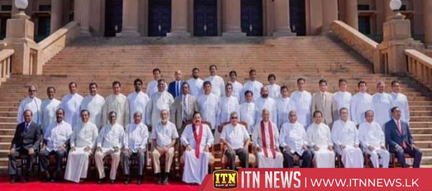 35 state ministers and three deputy ministers take oaths before the President