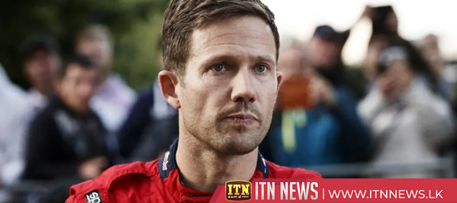 Ogier replaces Tanak in all-new Toyota lineup for 2020