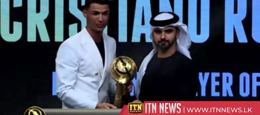 Cristiano Ronaldo, Lucy Bronze, crowned players of the year at Dubai Globe Soccer Awards