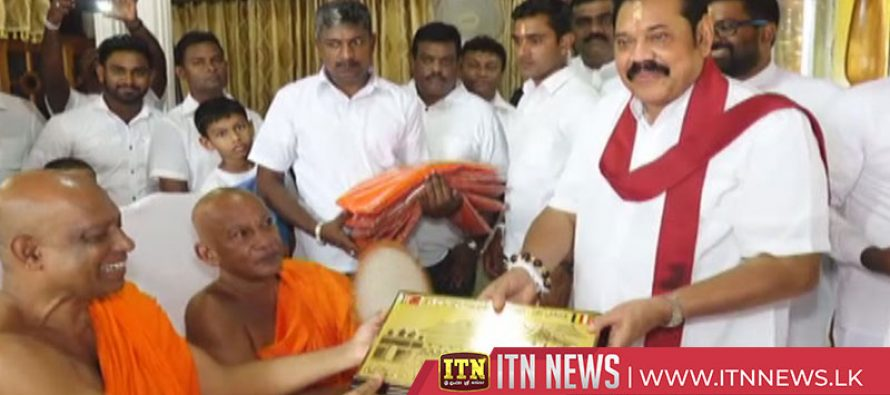 Prime Minister Mahinda Rajapaksa engages in religious practices at Kataragama sacred area