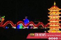 Pandas and dragons light up Estonian Chinese lantern festival
