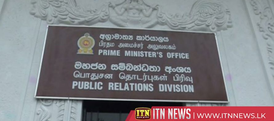 The Prime Minister's Office to entertain public complaints from today