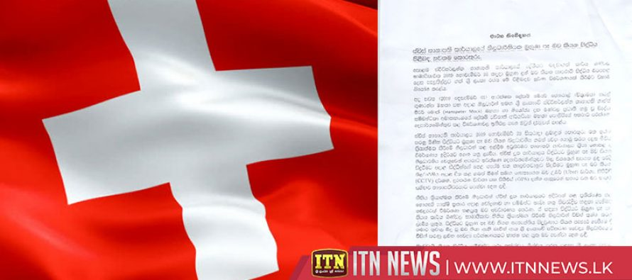Sri Lanka informs the Swiss Ambassador that the statement of the Embassy employee is vital