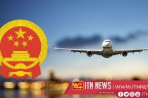 CHINA EXPEDITING FOR LANDING OF SPECIAL AIRCRAFT IN WUHAN CITY