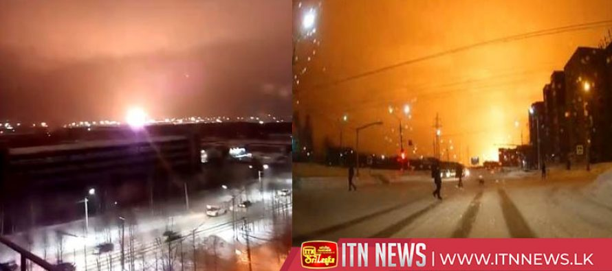 Fire breaks out at Lukoil-owned Ukhta oil refinery