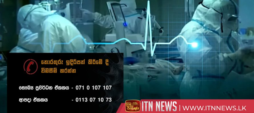 No Sri Lankans infected with the coronavirus
