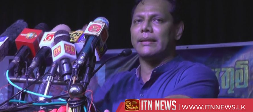 SLFP ready to contest elections through a broad alliance