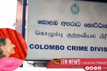 Former High Court Judge Padmini Ranawaka provides a statement to CCD