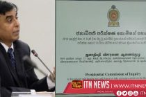 IGP Pujith Jayasundara appears before the Presidential Commission