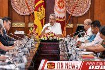 ஜனாதிபதி – ஐக்கிய நாடுகள் பிரதிநிதிகளுக்கிடையில் கலந்துரையாடல்