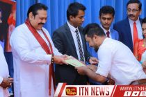 The President and the Prime Minister grace Ranbima deeds presentation