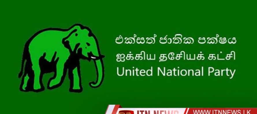 Decisive working committee meeting of the UNP will be held today