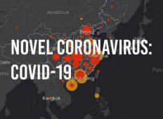 வூஹான் கொரோனா வைரஸ் COVID-19 ஆகா மாற்றம்
